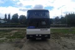 Билет на автобус Витебска  Москва