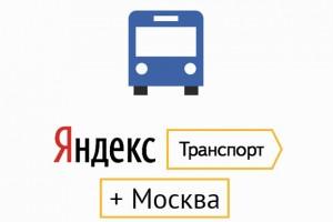 Витебск-Москва