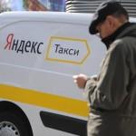 Yandex_Taxi[1]